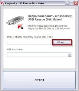 Заблокирован компьютер за просмотр…